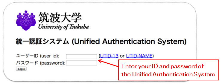 Unified Authentication system login screen